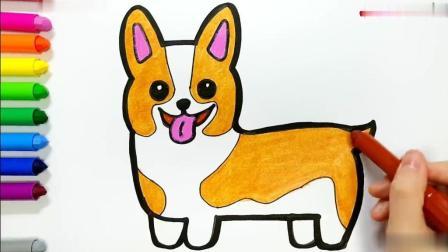 聪明的小朋友快来画可爱的小狗 儿童简笔画