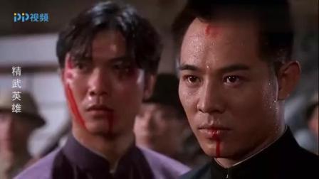 精武英雄: 陈真愿意献出生命, 让日本人不会因他而开战