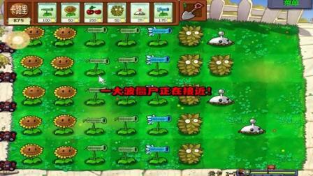 食物版植物大战僵尸第6期, 冰箱刚出锅的竹筒子饭