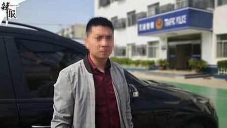 辣报 2017 小伙网购奔驰车 刚上路就被拘
