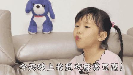 女儿想吃外婆做的麻婆豆腐, 原来是有特殊原因的