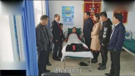 《乡村爱情》腾飞昏迷不醒, 谢广坤说是皮长山的责任