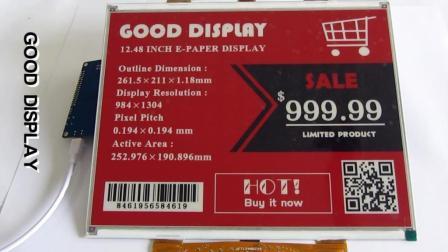 12.48寸电子纸显示屏黑白红三色电子墨水屏