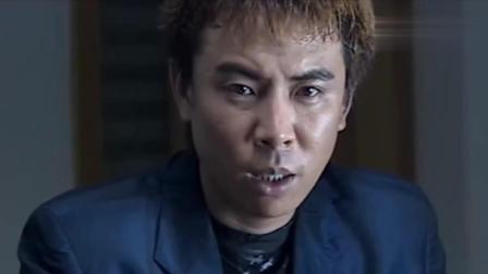 征服: 刘华强看到弟弟受重伤就说了一句话, 然后就让人准备枪和人