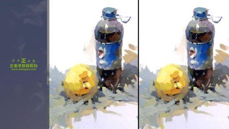 「正美术教育机构」色彩静物-可乐瓶 苹果