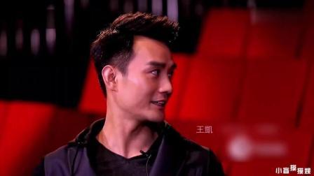 王凯自曝妈妈给他打电话不是问候身体, 而是向他要两百张签名照