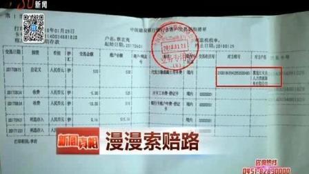 黑龙江天吉人力资源服务有限公司 哈尔滨市万瑜混凝土制造有限公司 谁来承担相应的责任