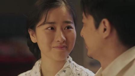 《最美的青春》冯程要下放到边塞__覃雪梅问冯程娶她后不后悔