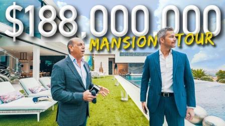 坐落于洛杉矶贝莱尔富人区的超级豪宅 价值1.88亿美元