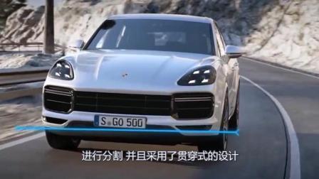 2019款全新卡宴SUV新车上市, 外观稳重科技感十足!