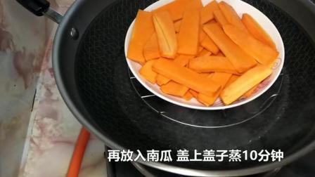 南瓜不要在做南瓜饼了, 换种新做法, 晶莹剔透, 一次做5斤不够吃