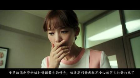 一口气看完韩国惊悚恐怖电影《解冻》