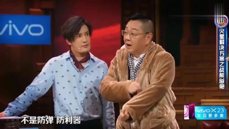 火星情报局: 张绍刚穿高科技浴袍, 被嘲太丑了, 薛之谦直言想打他
