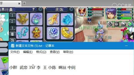 梦幻西游: 鱼岛武神坛夺得季军后聚会, 老王按号估价排座