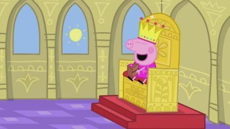佩奇带上皇冠坐上了金色宝座, 她准备在这上面享受美味的巧克力慕斯蛋糕