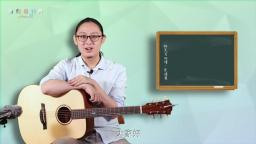 拾光吉他谱民谣集《春风十里》吉他教学