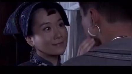 边城汉子 温馨的一段, 王斑和温峥嵘姐弟恋终于修成正果