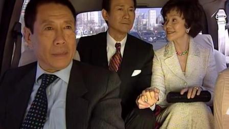 荣归:香港富豪带着大哥和妻子参加国宴,这才叫做真正的荣归故里