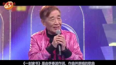 张帝又火了, 2018演唱一首歌竟下载过亿, 把原唱都超越了, 老歌耐听