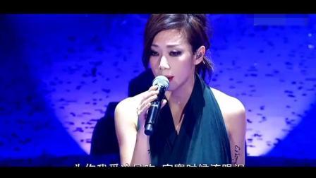 李宗盛最后一次为林忆莲作曲一首《为你我受冷风吹》含泪听完!