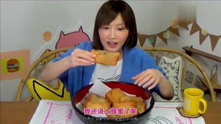 木下大胃王: 木下吃了一大碗自制的豆沙黄油年糕芝士馅炸面包