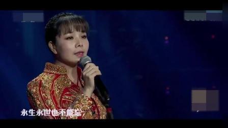王二妮真敢唱, 一改曲风深情翻唱80年代经典歌曲, 完美嗓音征服全场