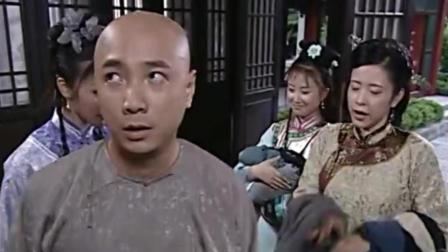 李卫当官: 李卫和思盈正在忙, 李卫娘却走进来了!