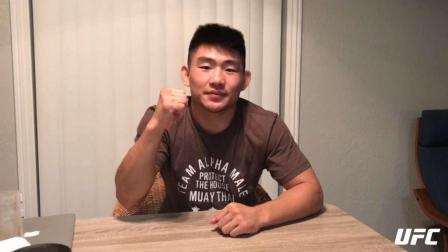"""UFC北京赛: 菲波传授独家秘籍 """"功夫猴子""""宋亚东期待再次KO大捷!"""