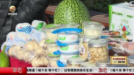 """百合产业成为兰州七里河区农民致富的""""聚宝盆"""""""