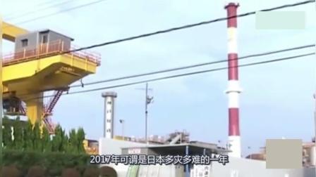 日本制造业又一巨头突然倒塌, 没料反帮中国一大忙