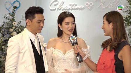 TVB / 【東張西望】靚爆新娘苟姑娘