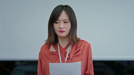 三分钟看完《美丽见习生》第四集金美丽帮刘泽宇挡桃花劫