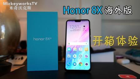 我的Honor 8X使用体验
