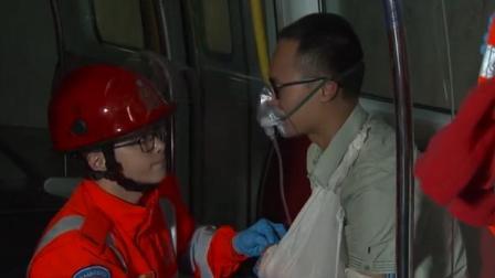 跳跃生命线:在危难之时,他的出现会是你生的希望,向救护员致敬