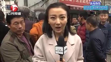 新闻追踪: 合肥大通路发生命案, 中年男子当街被捅身亡!