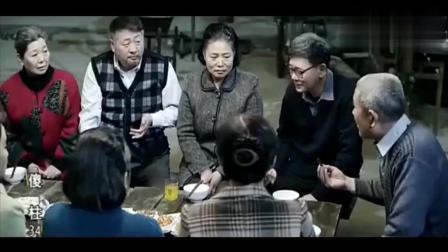 《情满四合院》老人们吃惯傻柱的菜, 普通饭店的菜不能入口, 嘴真尖
