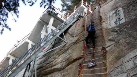世界上最危险的楼梯, 中国两个上榜, 最后一个几乎很少有人敢上去