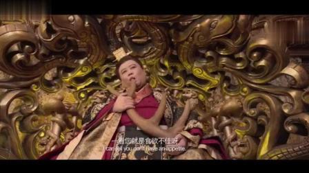 皇上体重260斤, 太医还说皇上身体虚, 必须补!
