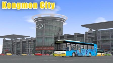 巴士模拟2-KongmonCity #4: 到达终点站 江门汽车总站 | OMSI 2 Kongmon City 102(4/4)