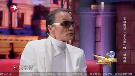 谢霆锋的父亲谢贤帅气登场, 金星: 从头到脚挑不出毛病!