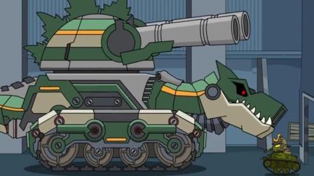 坦克世界动画: 究极的怪物坦克诞生了! 这是乌龟还是恐龙?