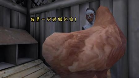 恐怖修女1.1.8: 万圣节开放粉红房间, 又能得到一块面具碎片?