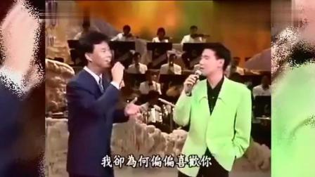 听醉人! 张学友  费玉清当年合作的粤语歌曲《偏偏喜欢你》
