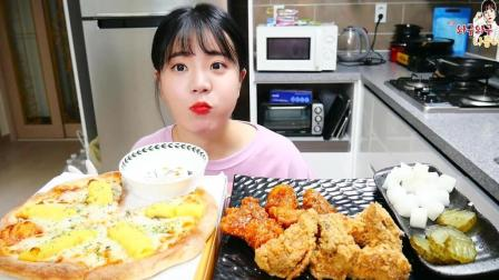 小杰搬运 韩国 女主播 吃播 披萨炸鸡