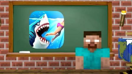 我的世界: 怪物学院挑战鲨鱼潜水 凋零骷髅奋不顾身救人