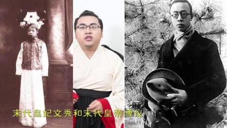 10.23中国历史上最离奇离婚案