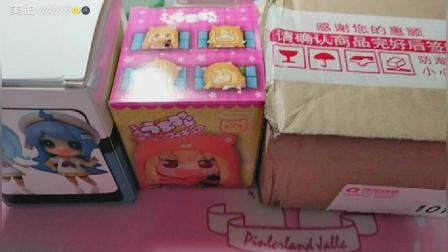 购物分享+拆盲盒 快来看看吧!