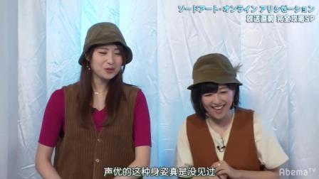 《刀剑神域》第三季宣传期, 松冈遭两位女主家暴