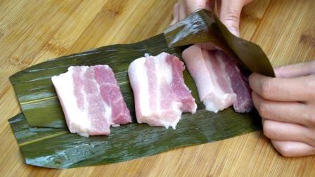 五花肉这一个吃法才叫爽, 不煎不炸, 入口即化, 鲜香美味!