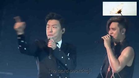 黄渤突降罗志祥演唱会, 合唱《对你爱不完》真是被演员耽误的歌手